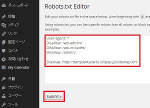 KBrobots.txtのキャプチャ2