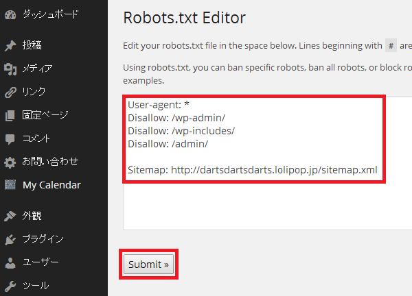 wordpress ワードプレス のrobots txtは仮想だった 半人前ウェブ